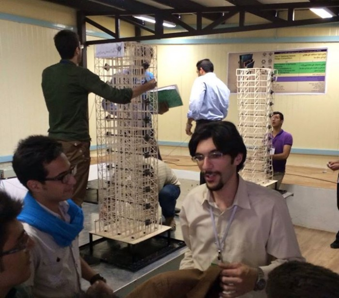 1st National Seismic Design Competition