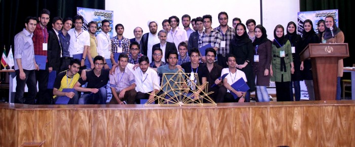 4th National Spaghetti Bridge Competition